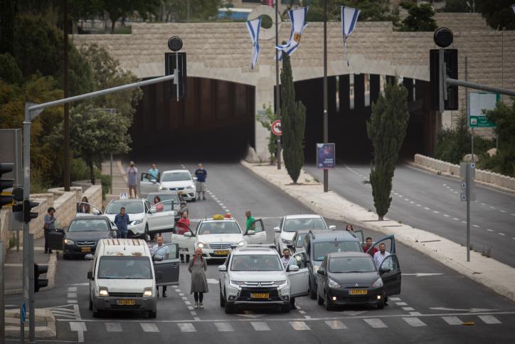 גן סאקר, ירושלים (צילום: הדס פרוש\פלאש 90)