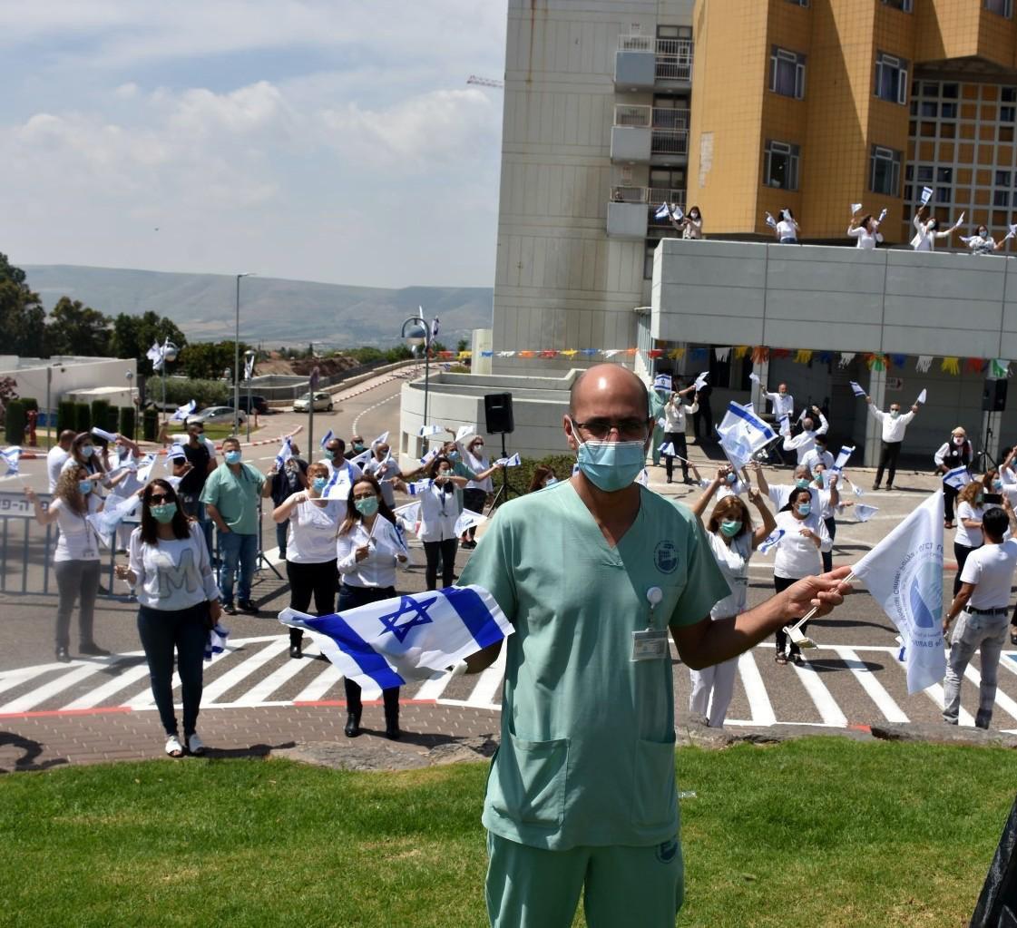 בית החולים פוריה בטבריה (צילום: דוברות משרד הבריאות)