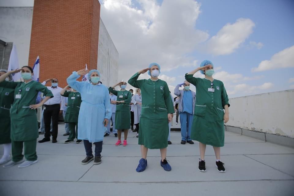 המרכז הרפואי מעיני הישועה  (צילום: דוברות משרד הבריאות)