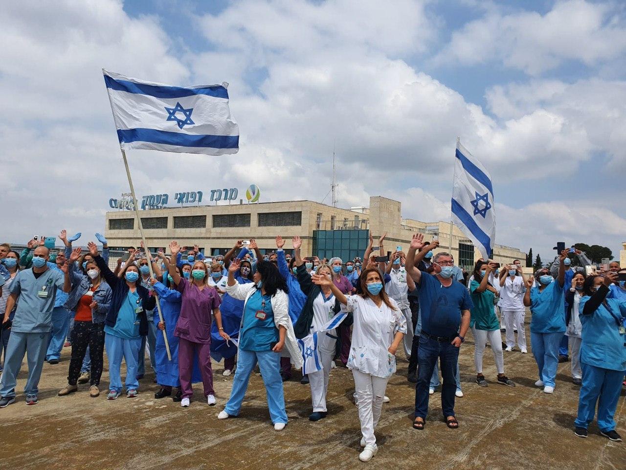 בית החולים העמק (צילום: דוברות משרד הבריאות)
