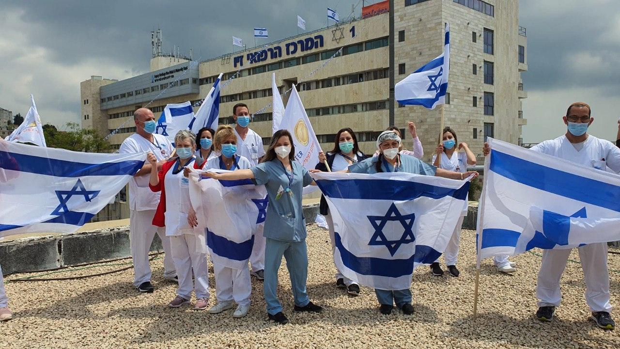 המרכז הרפואי זיו בצפת  (צילום: דוברות משרד הבריאות)