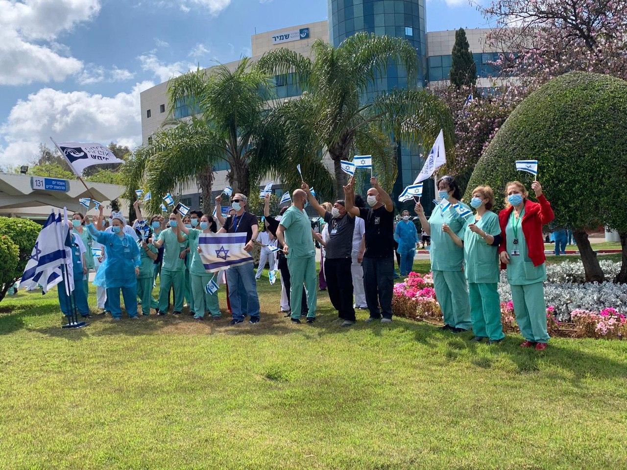 בית החולים אסף הרופא (שמיר) (צילום: דוברות משרד הבריאות)